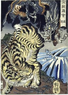 Utagawa Kuniyoshi (歌川 国芳), 1798-1861. Tiger and Dragon.