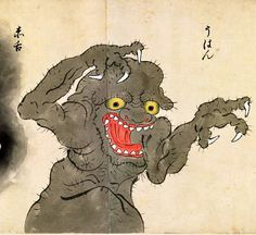 Uwan is a creature that inhabits abandoned buildings. The Bakemono Zukushi Handscroll, Unknown Artist, Edo Period (18th-19th Century)