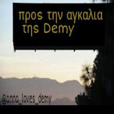 Το έφτιαξα με πόλυ αγάπη! Την έφτιαξα επιδεί ξέρω οτι για καθε Demer η αγκαλιά σου ειναι τα παντα!  Και επιδεί και εγω ειμαι μια Demer είπα να την φτιάξω!  Θα ειμαι κοντά σου για πάντα!! #TeamDemy #demy #DemersPower #demy #yourhugemyeverything @demy_official @demy_official @demy_official