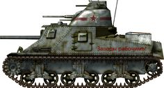 M3A5 Lee 241st Armored Brigade, Stalingrad sector, October 1942.