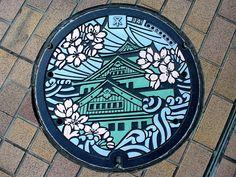 Japanese manhole covers are so beautiful! Osaka city,Osaka pref manhole cover(大阪府大阪市のマンホール) by MRSY, via Flickr