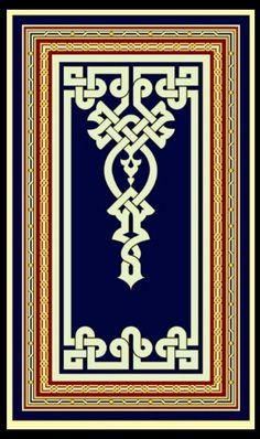 زخارف اسلامية جميلة زخرفة المساجد زخرفة كتب