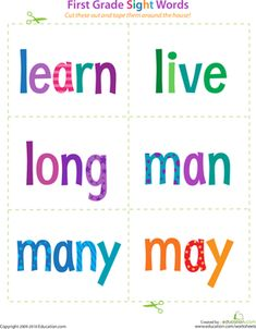 First Grade Sight Words Reading Flash Cards Worksheets: First Grade Sight Words: Learn to May