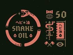 Snake Oil 🐍 designed by Andrew Alimbuyuguen . Connect with them on Dribbble; the global community for designers and creative professionals. Simple Illustration, Graphic Design Illustration, Typography Design, Branding Design, Corporate Design, Self Branding, Badge Design, Global Design, Photoshop Design