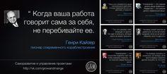 Цитаты известных людей за 21-27 июля 2014