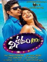 Vinodam 100% (2016) Dailymotion – Full Movie Telugu Watch Online DVDRip