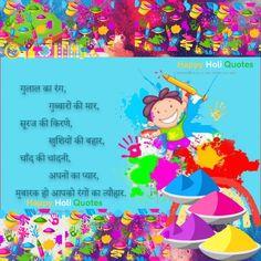 Best 20 Happy holi shayari Wishes Status images - Happy Holi Quotes Happy Holi Shayari, Happy Holi Quotes, Happy Holi Images, Best Holi Wishes, Best Wishes Images, Holi Status, Gif Photo