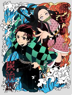 Demon Slayer: Kimetsu no Yaiba Otaku Anime, Manga Anime, Demon Slayer, Slayer Anime, Studio Ghibli Wallpaper, Anime Siblings, Natsume Yuujinchou, Anime Episodes, Demon Hunter