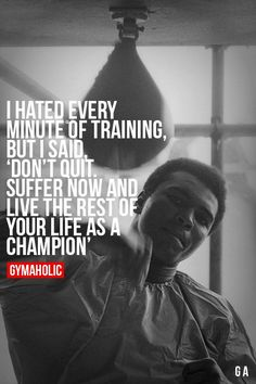 I Hated Every Minute Of Training