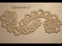 Цветок с узелками - YouTube