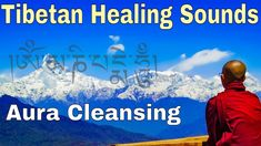 Free Meditation, Healing Meditation, Meditation Music, Aura Cleansing, Remove All, Calming Music, Tibetan Buddhism, Inspire Me, 5th Dimension