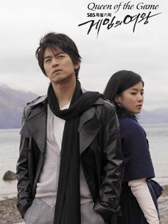 Joo Jin Mo - Queen of The Game