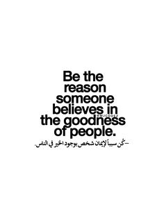 Web's Source For Arabic Quotes — Arabic English Quotes, English Phrases, French Quotes, Want Quotes, Self Love Quotes, Great Quotes, Book Quotes, Me Quotes, Qoutes