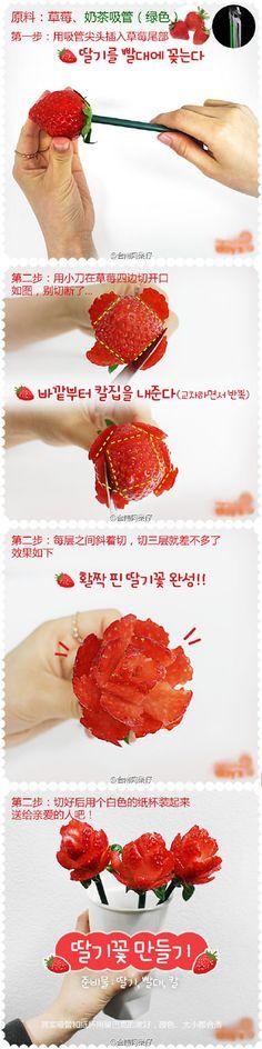 情人节快到了,自己动手做 草莓花束 吧#...