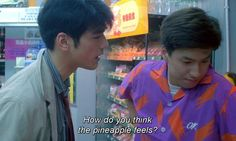 one of my favourite lines <3 chungking express (重慶森林) 1994