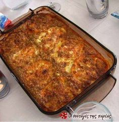 Cetogenic Diet, Food Network Recipes, Cooking Recipes, The Kitchen Food Network, Musaka, Greek Dishes, My Best Recipe, Greek Recipes, Food Preparation