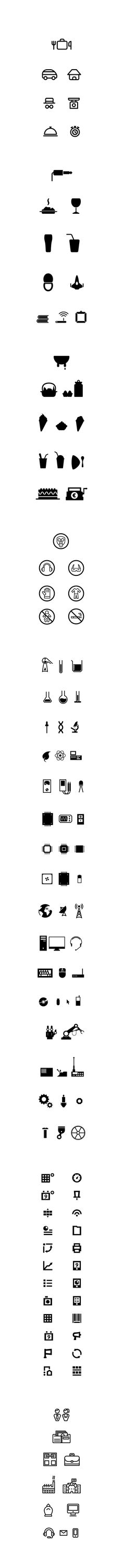 ICONS by boumaka , via Behance