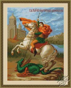 Saint George - Cross Stitch Kits by Luca-S - B448
