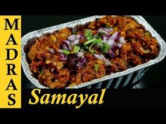 In this video we will see how to make kalan recipe in tamil. Roadside Kalan masala is a famous street food which is very tasty and popular. This kalan recipe. Veg Recipes, Mushroom Recipes, Kitchen Recipes, Food Videos, Recipe Videos, Recipes In Tamil, Masala Recipe, Indian Snacks, Food Trends