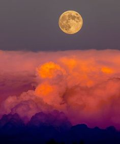 September's full moon, known in many traditions as the Harvest Moon occurs today Friday 16th September, 2016, the next one is not until 2024