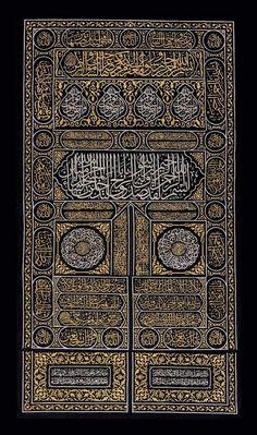Pattern in Islamic Art Mosque of door in 2019 Islamic Wallpaper Iphone, Mecca Wallpaper, Arabic Calligraphy Art, Arabic Art, Islamic Images, Islamic Pictures, Mekka Islam, Motifs Islamiques, Islamic Art Pattern