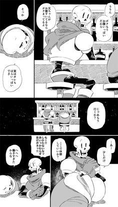 Manga, Comics, Illustration, Cards, Manga Anime, Manga Comics, Illustrations, Cartoons, Maps