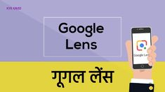 How to design and order your business cards online hindi video by google lens app review google lens kya hai google lens kaise istemal k reheart Gallery