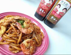 Stir fry Udon noodles http://platepalate.blogspot.se/2016/05/stir-fry-udon-noodles-by-angela-seah.html?m=1
