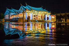 Taiwan Glass Gallery / Changhua, Taiwan - Really want to go to this place :( Places Around The World, Around The Worlds, Places To Travel, Places To Visit, Asia, Western Coast, Taiwan Travel, Some Beautiful Pictures, Beach Trip
