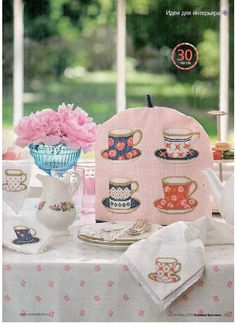 Tea Cups on Pink Tea Cozy. Gallery.ru / Фото #37 - Выбираю накрывашку - livadika