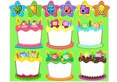 미리보기 이미지 Fun Crafts, Diy And Crafts, Kids Icon, Easter Party, Preschool Activities, 9 And 10, Art For Kids, Badge, Classroom