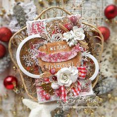 """За чашкой чая: Новогодняя открытка """"Чемоданное настроение"""" с двойным шейкером / Christmas card with two shakers"""