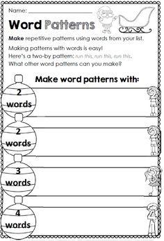 Free Christmas printables for Kindergarten and first grade - http://www.teacherspayteachers.com/Product/FREE-Sampler-Christmas-Printables-for-any-Word-List-1562997