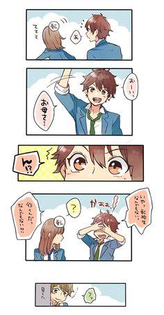 「あんスタらくがき」/「たま」の漫画 [pixiv]