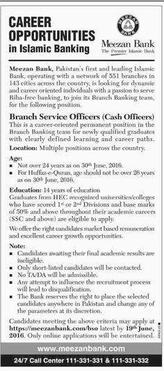 Meezan Bank Jobs 2016