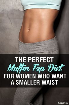 Get ready to say goodbye to that stubborn belly fat! #weightloss #bellyfat #losebellyfat #fitness #smallerwaist #flatbelly #muffintopdiet | muffin top diet | lose belly fat | via @skinnyms https://skinnyms.com/the-perfect-muffin-top-diet-for-women-who-want-a-smaller-waist/