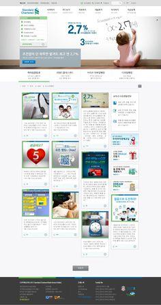 DCafeIn Website - Standard Chartered Korea