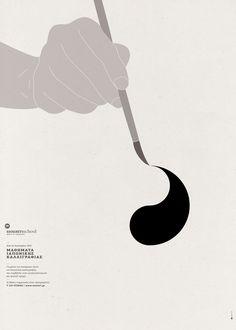 pi6 - typo/graphic posters