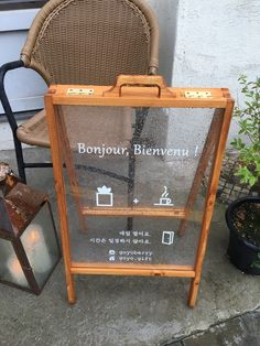 서촌 디저트 카페 / 고요 (goyo) : 네이버 블로그 Cafe Shop Design, Store Design, Signage Design, Menu Design, Coffee Shop Aesthetic, Mobile Cafe, Diy Mailbox, Sign Board Design, Small Cafe