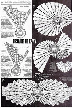 Crochet Beauty doily pattern is versatile, because you can make it in different shapes; but, it's in Russian language, Discover thousands of imaFractal crochet centerpiece doily makes unique statement. Discussion on LiveInternet - Russian Service On Filet Crochet, Crochet Doily Diagram, Crochet Doily Patterns, Crochet Chart, Thread Crochet, Crochet Motif, Irish Crochet, Knitting Patterns, Diy Crafts Crochet