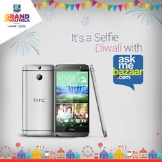 Take the perfect selfies this Diwali on your new phone! Get exciting discounts with AskMe Bazaar only at #GDM!