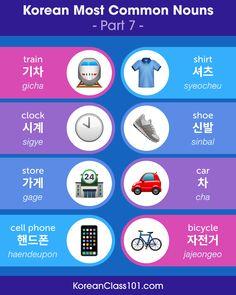 Learn Korean - KoreanClass101.com Korean Words Learning, Korean Language Learning, Learning Arabic, Learning Spanish, Learn Korean Alphabet, Arabic Alphabet, Learn Basic Korean, Learning Languages Tips, Korean Lessons