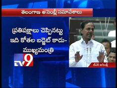 KCR responds to Opposition charges on TS Budget