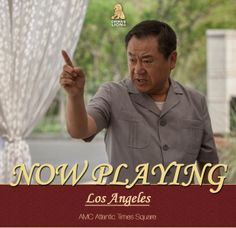 #PersonalTailor will end its screening in #LA AMC Atlantic Times Square 14 tomorrow, so go see it while you still can!