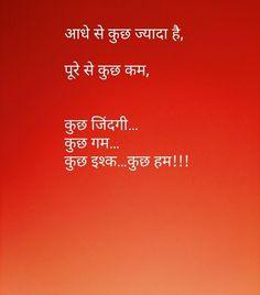 अस्मिता कुलकर्णी - Google+ #FriendshipQuotesforgirls Soul Quotes, Strong Quotes, Positive Quotes, Crush Quotes, Quitting Quotes, Friendship Quotes In Hindi, Gulzar Quotes, Zindagi Quotes, Morning Quotes