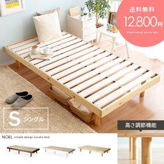 ベッド送料無料ベッドシングルベッドフレームベッドすのこベッド木製ベッドシングルベッドベッドすのこベッドベッド桐ベッド北欧ベッドおしゃれベッドフレームのみナチュラルすのこベッドNORL〔ノール〕シングルサイズマットレス無し