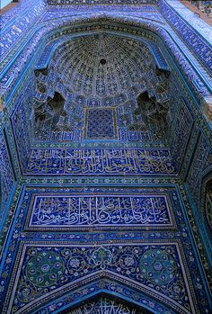 :::: PINTEREST.COM christiancross ::Calligraphy on Tile in Mosque, Iran