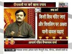 Diwali Par Kare Bhagya Vriddhi Aur Lakshmi Prapti Ke Rashi Anusaar Upay