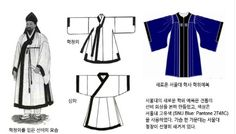 (조선 옷) - Korean