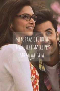 Haaye ye dil tou tere paas hi hai jaan Lyric Quotes, Hindi Quotes, Movie Quotes, Lyrics, Bollywood Love Quotes, Bollywood Couples, Famous Dialogues, Movie Dialogues, Yjhd Quotes